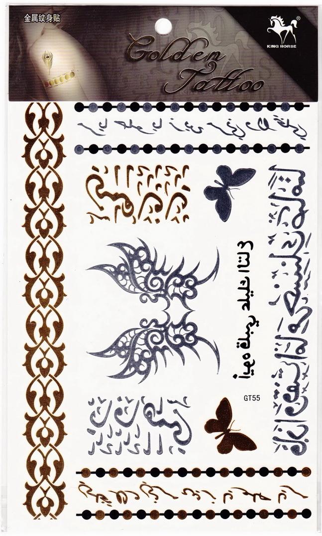 Metál tetoválás matrica 15cmX21cm  GT55