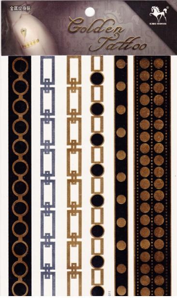 Metál tetoválás matrica 15cmX21cm  GT011