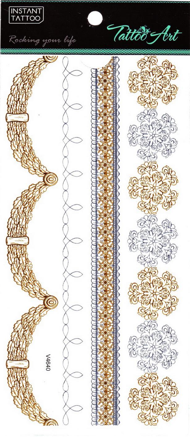 Metál tetoválás matrica 11cmX21cm  V4640