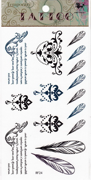 Henna tetoválás matrica 10cmX17cm FR24