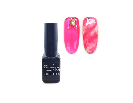 Moonbasanails Amber Glass Lakkzselé 5ml-462#