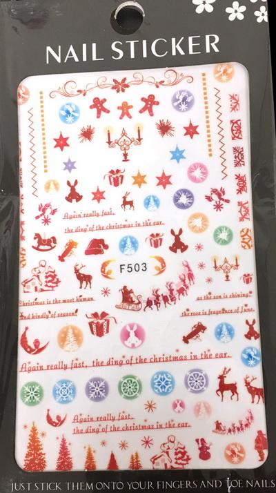 Karácsony Köröm  matrica ,öntapadós, F503
